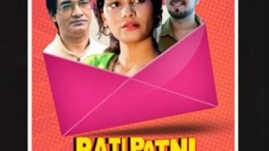 Pati Patni Aur Postman