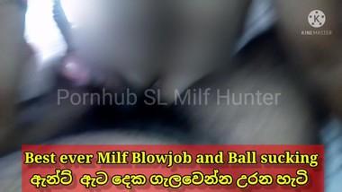 Sri lankan Blowjob | Fucking My Co woker | Step Son fucked His Stepmom | ඇන්ට් ඇටදෙක කනවා